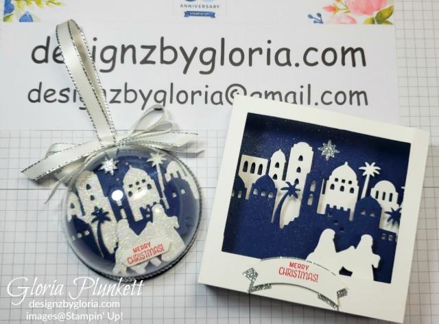 night in bethlehem stamp set  stampin' up! demonstrator  how to  diy  handmade  homemade  rubber stamping  crafts cardmaking